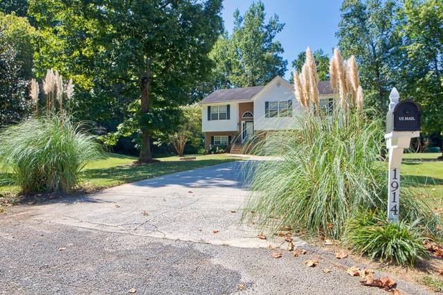 1914 Eric Dr, Rossville, GA 30741 (MLS #1307072) :: Keller Williams Realty | Barry and Diane Evans - The Evans Group