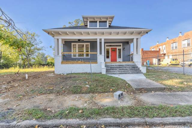 2104 Chamberlain Ave, Chattanooga, TN 37404 (MLS #1307242) :: Chattanooga Property Shop