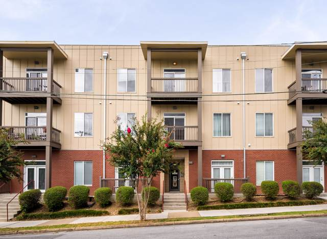 863 Flynn St #201, Chattanooga, TN 37403 (MLS #1308062) :: The Edrington Team