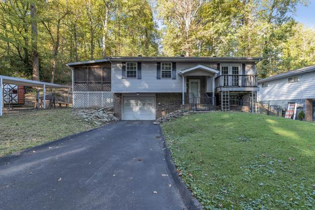1761 White Oak Road Rd, Chattanooga, TN 37415 (MLS #1308119) :: The Edrington Team