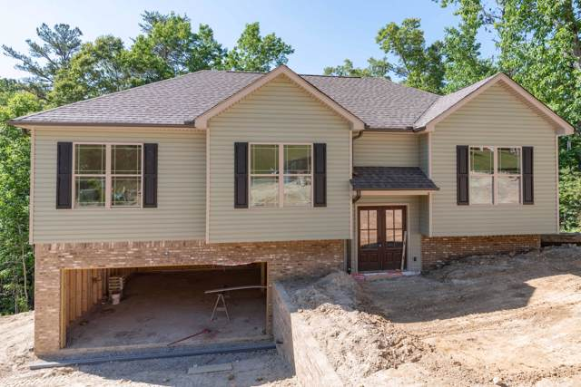 560 Hidden Oaks Dr, Flintstone, GA 30725 (MLS #1308218) :: Grace Frank Group