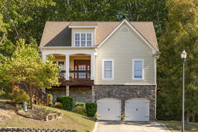 1028 NE Abbey Cove, Cleveland, TN 37312 (MLS #1308478) :: Chattanooga Property Shop