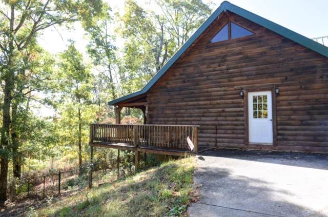 7045 Back Valley Rd, Evensville, TN 37332 (MLS #1308582) :: Keller Williams Realty | Barry and Diane Evans - The Evans Group