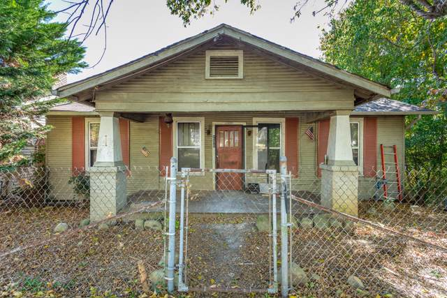 230 Jarnigan Ave, Chattanooga, TN 37405 (MLS #1308693) :: Keller Williams Realty | Barry and Diane Evans - The Evans Group