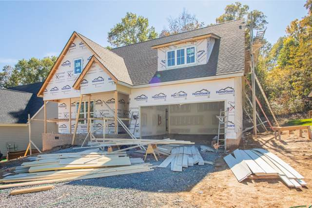 9418 Silver Stone Ln, Ooltewah, TN 37363 (MLS #1309002) :: The Robinson Team