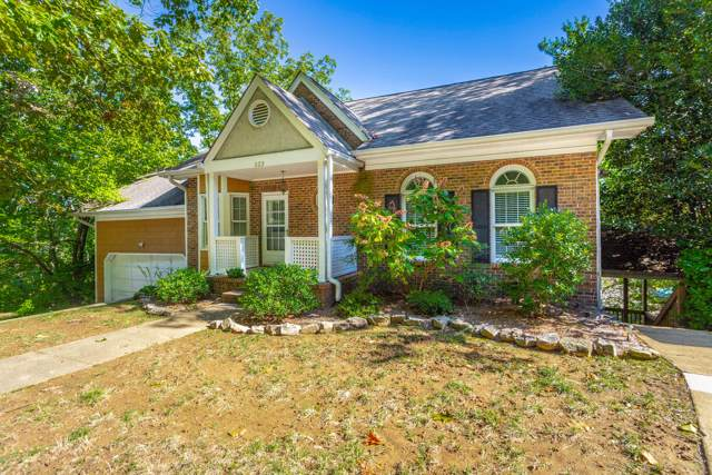 523 Winterview Ln, Chattanooga, TN 37409 (MLS #1309270) :: The Edrington Team