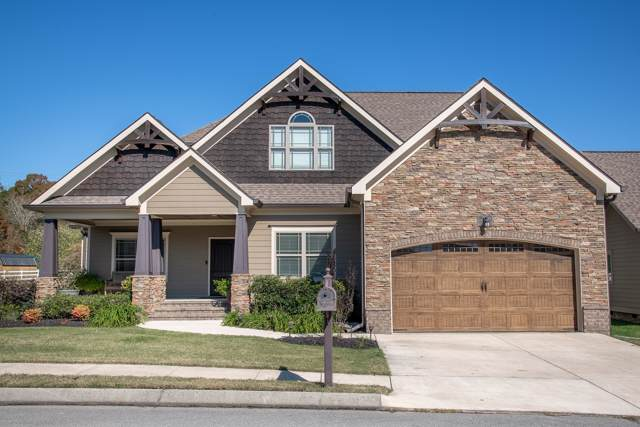 3544 Morning Dew Cove, Apison, TN 37302 (MLS #1309271) :: The Robinson Team