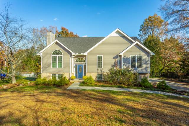 486 Lennox Way, Rocky Face, GA 30740 (MLS #1309895) :: The Weathers Team