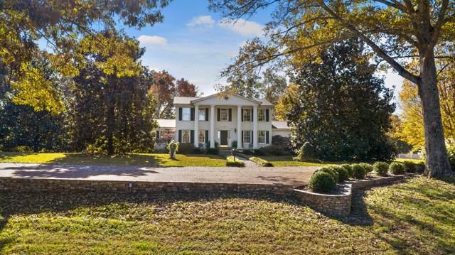 235 Glenn Acres Dr, Lafayette, GA 30728 (MLS #1310136) :: Chattanooga Property Shop