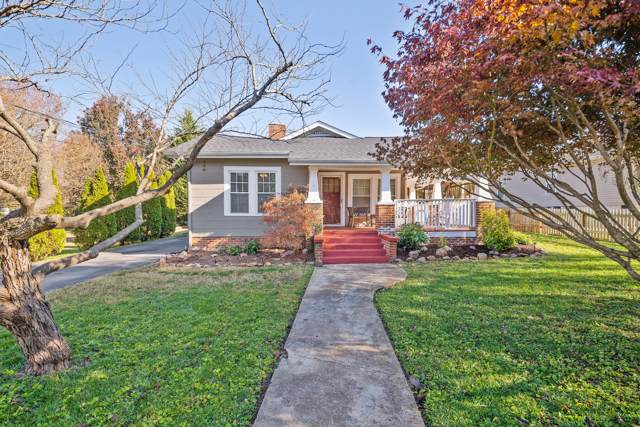 213 Harding Rd, Chattanooga, TN 37415 (MLS #1310208) :: Keller Williams Realty | Barry and Diane Evans - The Evans Group