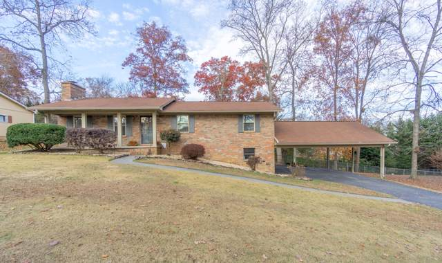 865 Mansion Hill Cir, Cleveland, TN 37312 (MLS #1310723) :: Chattanooga Property Shop
