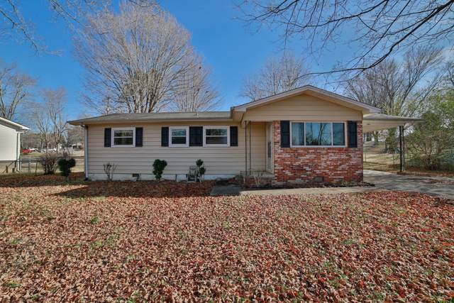 260 NW Royal Dr, Cleveland, TN 37312 (MLS #1310740) :: Chattanooga Property Shop
