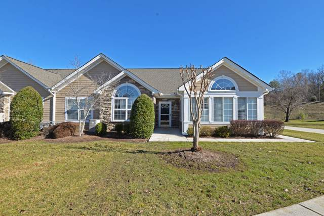 2471 Baskette Way, Chattanooga, TN 37421 (MLS #1311665) :: Keller Williams Realty   Barry and Diane Evans - The Evans Group