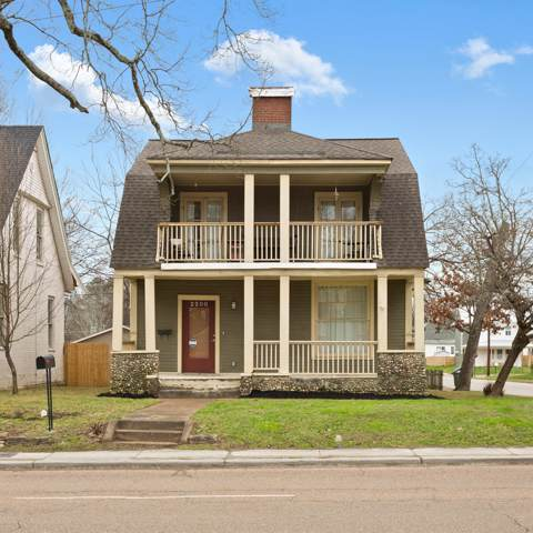 2200 Bailey Ave, Chattanooga, TN 37404 (MLS #1311979) :: Keller Williams Realty | Barry and Diane Evans - The Evans Group