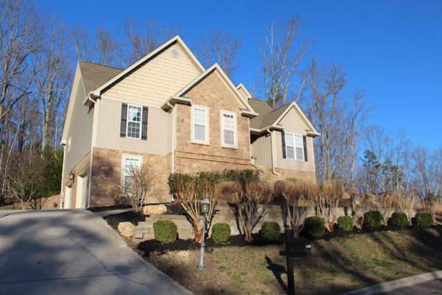 1368 NE Unity Dr, Cleveland, TN 37312 (MLS #1312243) :: Keller Williams Realty | Barry and Diane Evans - The Evans Group