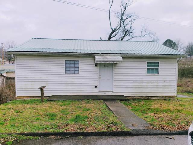 1625 SE Aurora Ave, Cleveland, TN 37311 (MLS #1312450) :: Keller Williams Realty | Barry and Diane Evans - The Evans Group