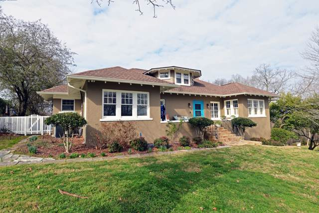 17 S Crest Rd, Chattanooga, TN 37404 (MLS #1312696) :: Chattanooga Property Shop