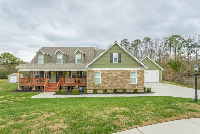 326 Chase Lane N E, Cleveland, TN 37323 (MLS #1312768) :: Keller Williams Realty | Barry and Diane Evans - The Evans Group