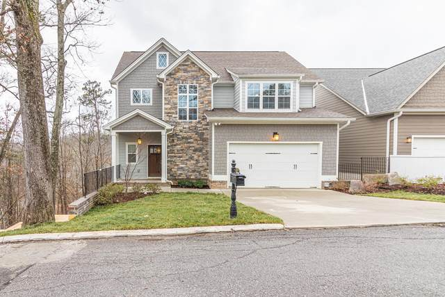 1009 Meroney St, Chattanooga, TN 37405 (MLS #1313117) :: Keller Williams Realty | Barry and Diane Evans - The Evans Group