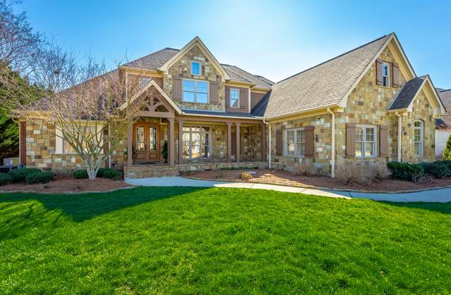1515 Quiet Pond Dr, Chattanooga, TN 37415 (MLS #1313529) :: Grace Frank Group
