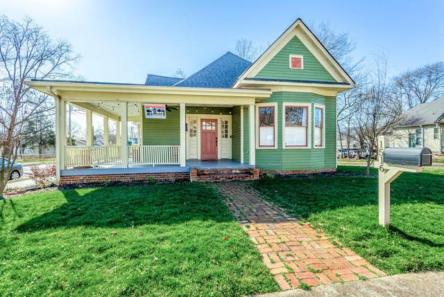 1516 Vance Ave, Chattanooga, TN 37404 (MLS #1313686) :: Keller Williams Realty | Barry and Diane Evans - The Evans Group