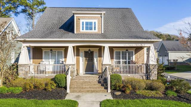 1021 Reunion Dr, Chattanooga, TN 37421 (MLS #1315521) :: The Robinson Team