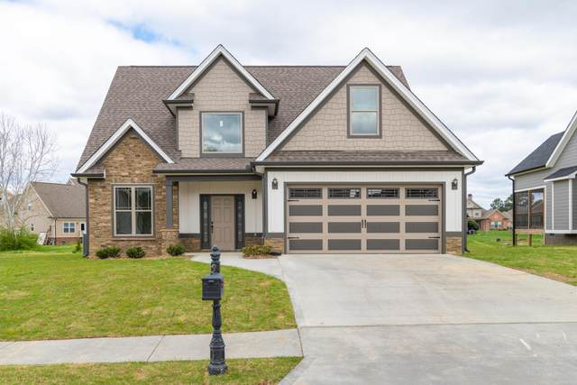 8439 Skybrook Dr, Ooltewah, TN 37363 (MLS #1315846) :: Chattanooga Property Shop