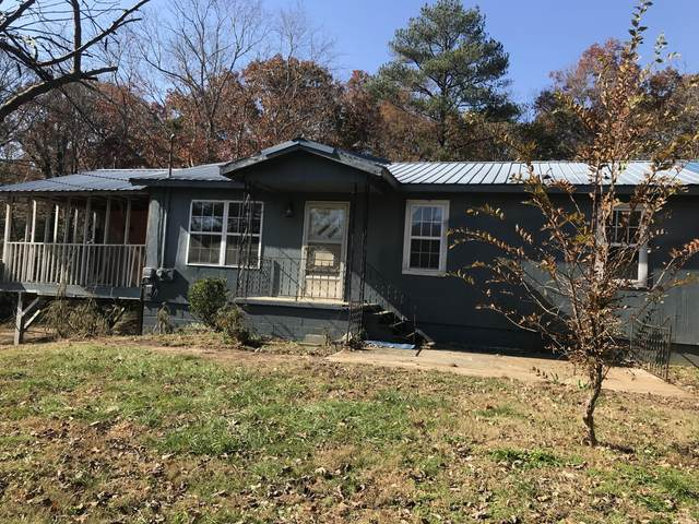 339 S Old Federal Rd, Chatsworth, GA 30705 (MLS #1315893) :: Keller Williams Realty | Barry and Diane Evans - The Evans Group