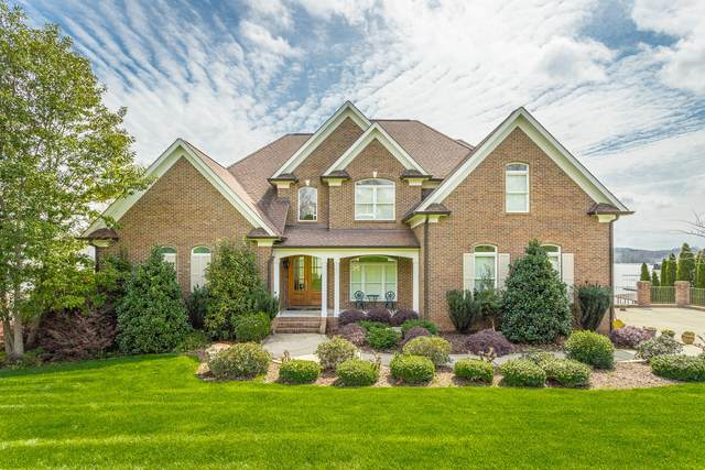 2611 Heron Cove Ln, Soddy Daisy, TN 37379 (MLS #1316825) :: Chattanooga Property Shop