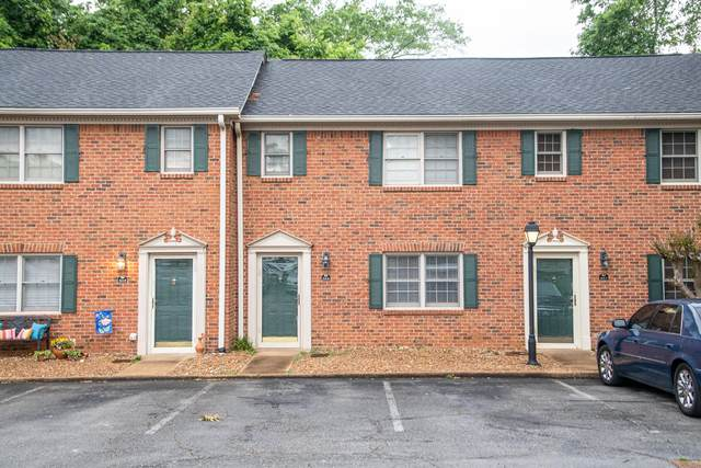 315 Mcbrien Rd Apt 08, Chattanooga, TN 37411 (MLS #1318067) :: Chattanooga Property Shop