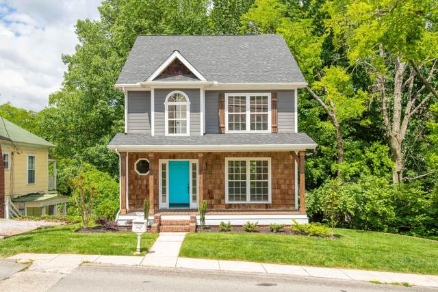 811 Forest Ave, Chattanooga, TN 37405 (MLS #1318550) :: The Jooma Team
