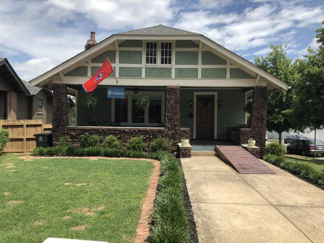 1615 Duncan Ave, Chattanooga, TN 37404 (MLS #1318587) :: Austin Sizemore Team