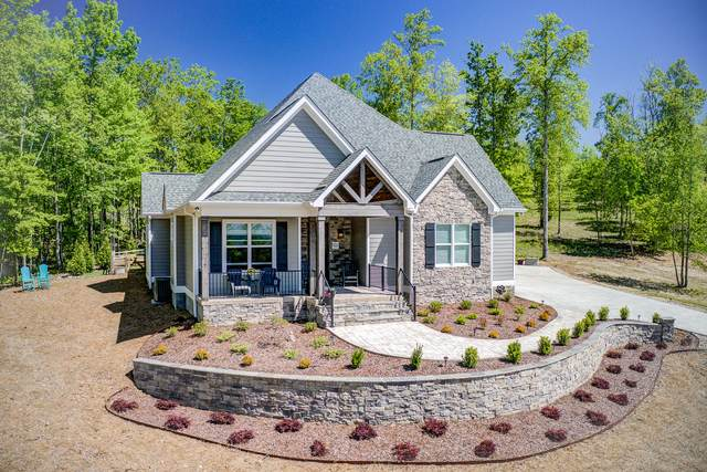 270 Sunrise Cir, Jasper, TN 37347 (MLS #1318745) :: The Mark Hite Team