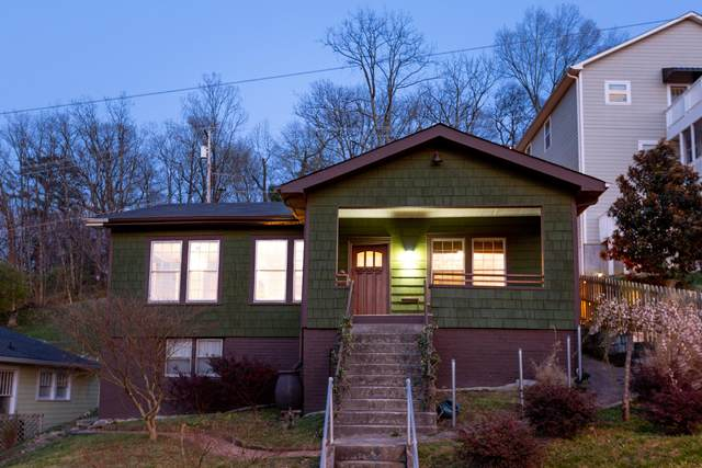 516 Moonhollow Ln, Chattanooga, TN 37405 (MLS #1320448) :: Chattanooga Property Shop
