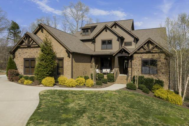 2084 Horizons Dr, Ooltewah, TN 37363 (MLS #1321061) :: Keller Williams Realty | Barry and Diane Evans - The Evans Group