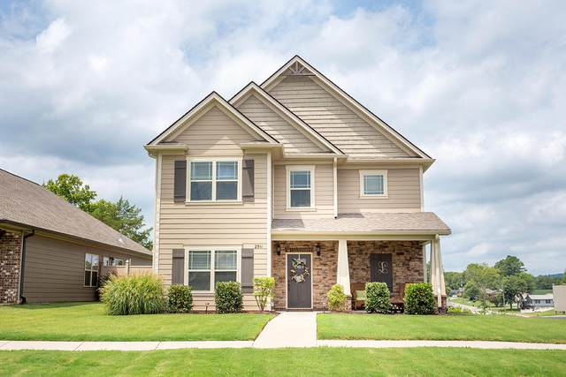 2511 NW Inverness Dr, Cleveland, TN 37312 (MLS #1322828) :: Austin Sizemore Team