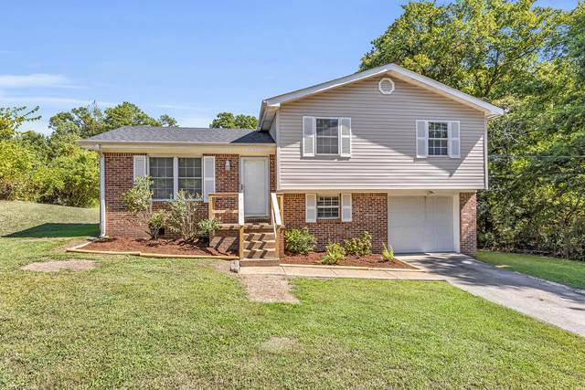 361 Stapp Dr, Ringgold, GA 30736 (MLS #1322890) :: Chattanooga Property Shop