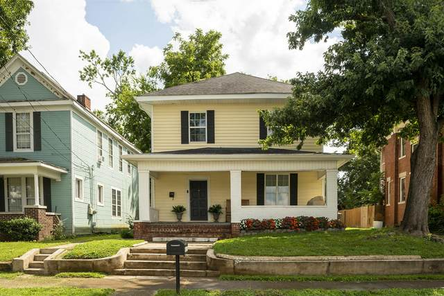 1702 Duncan Ave, Chattanooga, TN 37404 (MLS #1323039) :: Keller Williams Realty | Barry and Diane Evans - The Evans Group