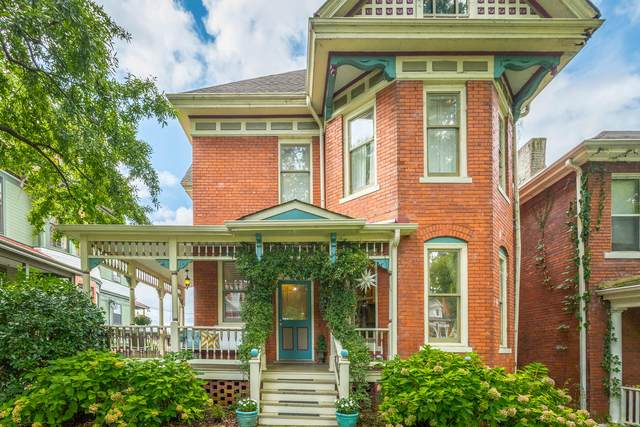 864 Oak St, Chattanooga, TN 37403 (MLS #1323691) :: Chattanooga Property Shop