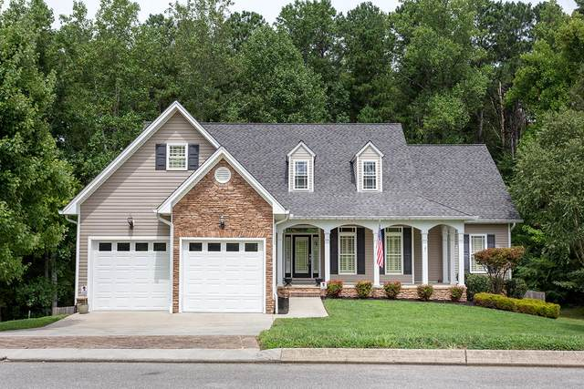 3152 NE Huntingdon Trace, Cleveland, TN 37312 (MLS #1323718) :: The Mark Hite Team