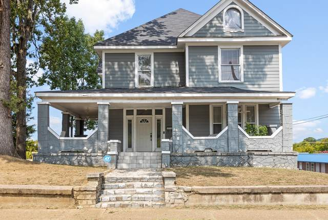 1515 Duncan Ave, Chattanooga, TN 37404 (MLS #1324193) :: Keller Williams Realty | Barry and Diane Evans - The Evans Group