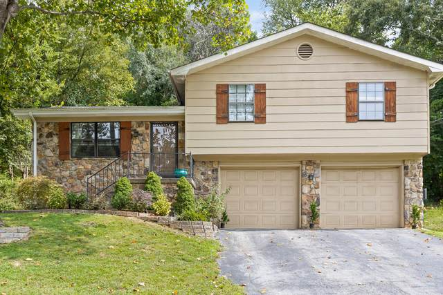 3810 Lamar Ave, Chattanooga, TN 37415 (MLS #1324349) :: Keller Williams Realty | Barry and Diane Evans - The Evans Group