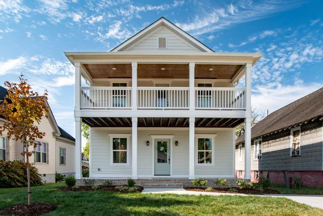 2402 Bailey Ave, Chattanooga, TN 37404 (MLS #1324848) :: The Robinson Team