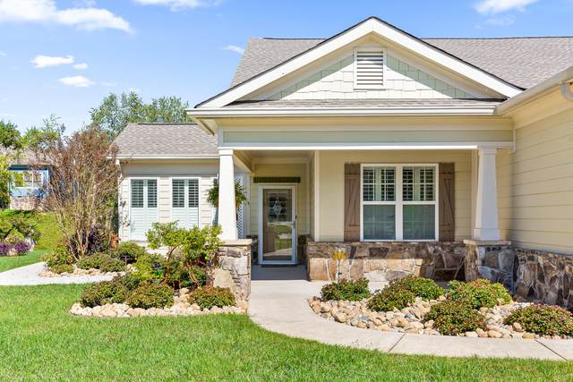 9571 Ilene Ct, Ooltewah, TN 37363 (MLS #1325205) :: Denise Murphy with Keller Williams Realty