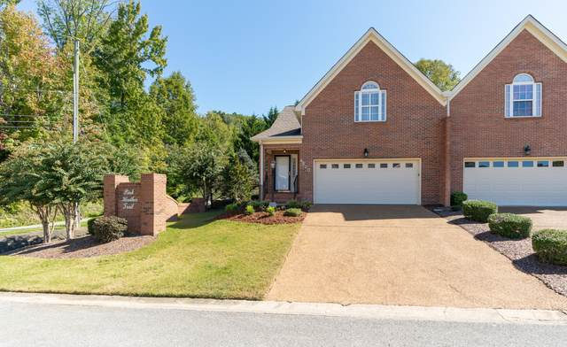 4500 Pink Heather Tr, Chattanooga, TN 37415 (MLS #1325990) :: Smith Property Partners