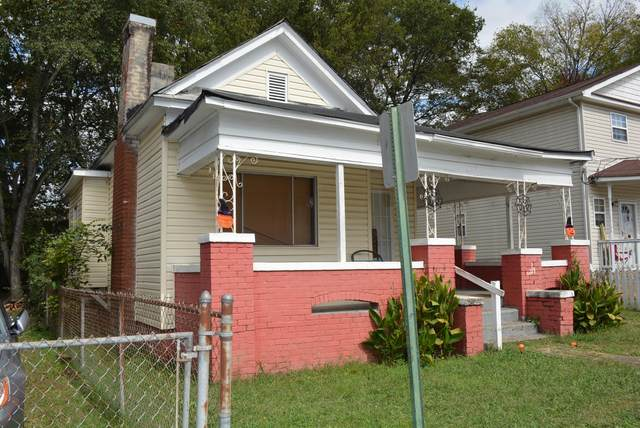 1713 Carson Ave, Chattanooga, TN 37404 (MLS #1326214) :: The Chattanooga's Finest | The Group Real Estate Brokerage