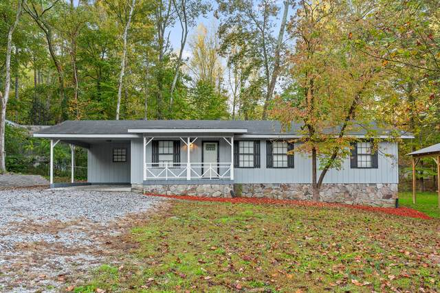 634 Pine Oaks Dr, Tunnel Hill, GA 30755 (MLS #1326415) :: The Chattanooga's Finest | The Group Real Estate Brokerage