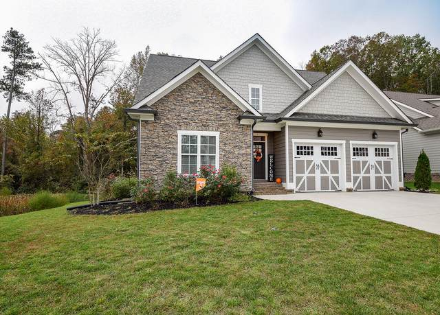 9458 Silver Stone Ln, Ooltewah, TN 37363 (MLS #1326682) :: The Hollis Group