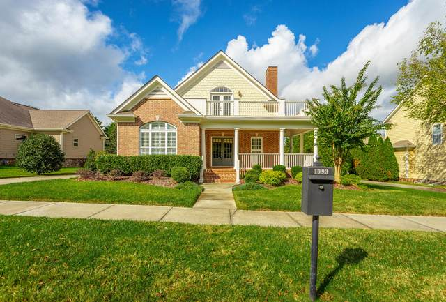 1093 Reunion Dr, Chattanooga, TN 37421 (MLS #1326784) :: The Chattanooga's Finest | The Group Real Estate Brokerage