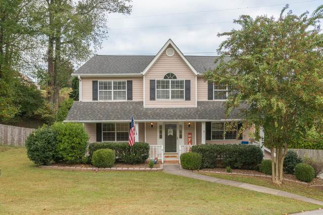 6211 Wheatfield Dr, Harrison, TN 37341 (MLS #1327404) :: The Chattanooga's Finest | The Group Real Estate Brokerage